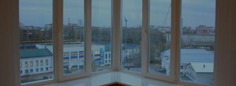Изготовление, установка и ремонт пластиковых окон